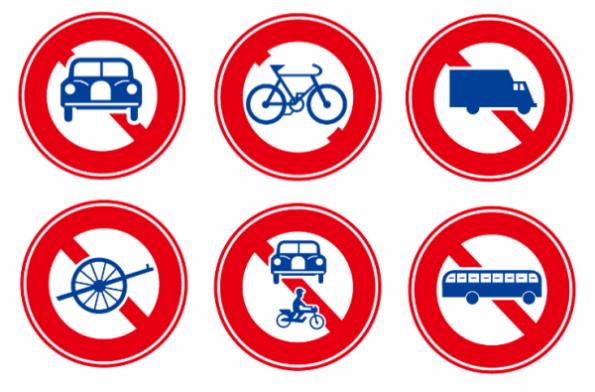 Kiến thức giao thông ở Nhật ( 1)
