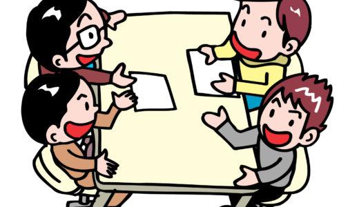 Xó #2: Tips làm bài đọc hiểu – Cấu tạo văn chương