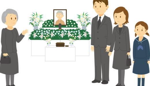 Xó #10: Đi lễ tang ở Nhật Bản