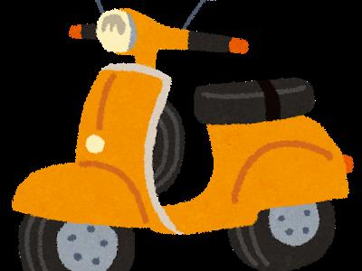Lưu ý khi đi xe máy 50cc 「原付 Gentsuki 」