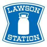 Xó 15# Cách đăng nhập wifi của Lawson