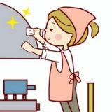 Xó 29# Những đồ vật tiện dụng ở Nhật- Giấy lọc dầu máy thông gió